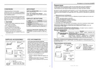 Instruction manual ICOM MA-500TR